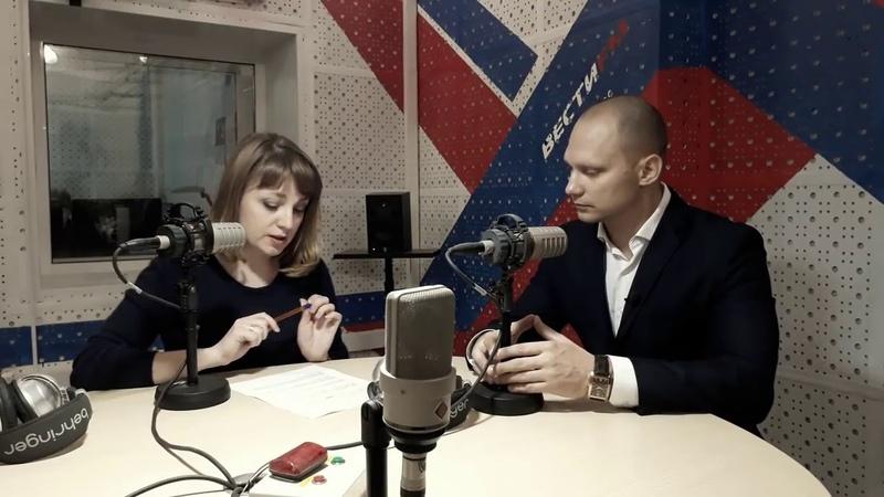 Радио Вести ФМ. Академия Инвестирования DeM WINNER legend.