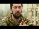 Владимир Виноградов - Как я поехал на войну