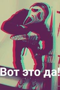 Саша Беляев