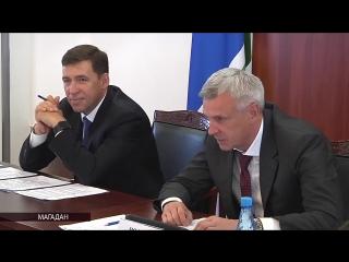 Сергей Носов: Колыма надеется на долгосрочное и эффективное сотрудничество со Свердловской областью