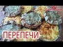 Готовим в русской печи Перепечи и другая деревенская выпечка
