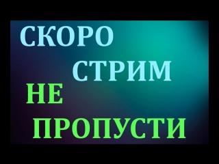 Ночной стрим пабликаPlaguin Design, при поддержке канала Zaycev play