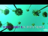 [WOW TV] KYIVSTONER - Лето (Prod. TeeJay)   Official Lyric Video
