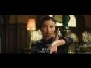 Ip Man Cheung Tin Chi trailer 2018