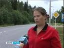 В Карелии женщину оштрафовали за торговлю морошкой на трассе mp4