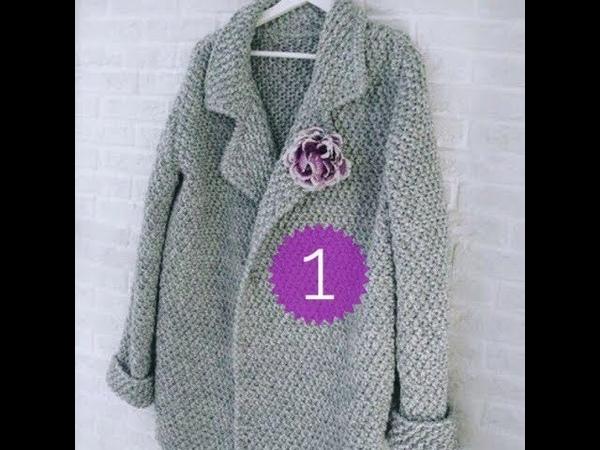 вязаный кардиган крючком вязаное пальто крючком на любой размер для начинающих