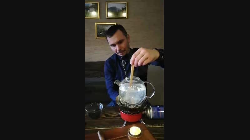 Варочка чая