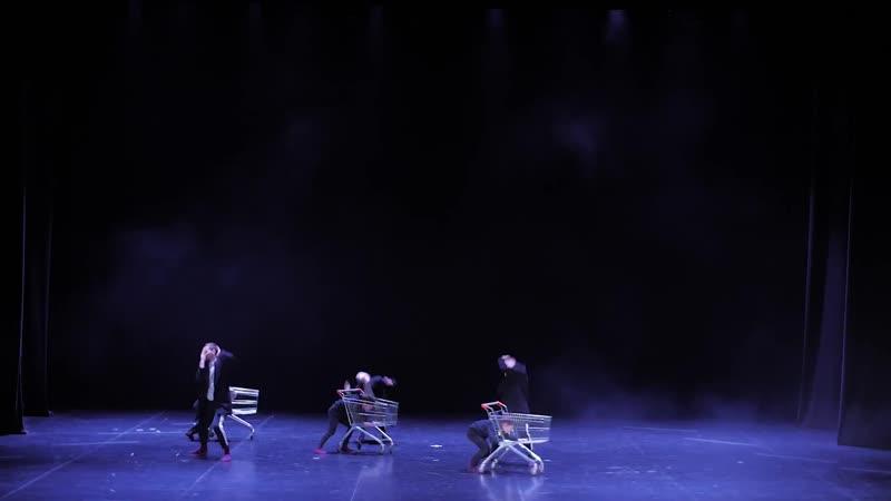 Театр танца ШАГИ совместно с компанией C H E S T N O. Широко закрытыми глазами