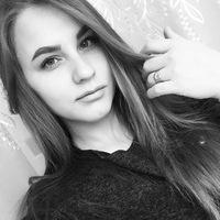 Карина Воронина