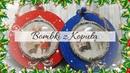 137 DECOUPAGE CHRISTMAS BALLS BOMBKI Z KOPUŁĄ DECOUPAGE BOMBKI DECOUPAGE TUTORIAL DIY