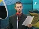 Утомлённые солнцем - Капитанский конкурс КВН Высшая лига 2000. Финал