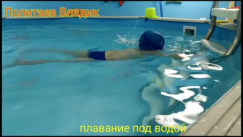 №24. Владик, гр 4; 6 лет
