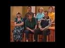 Федеральный судья (Первый канал, 09.08.2006)