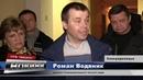 Депутаты Северодонецкого горсовета требуют уважения к людям от мэра города
