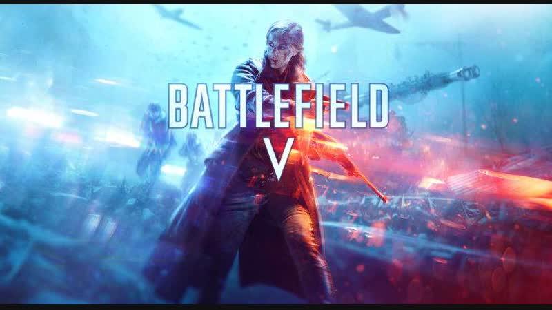 Battlefield V .Обзор игрули