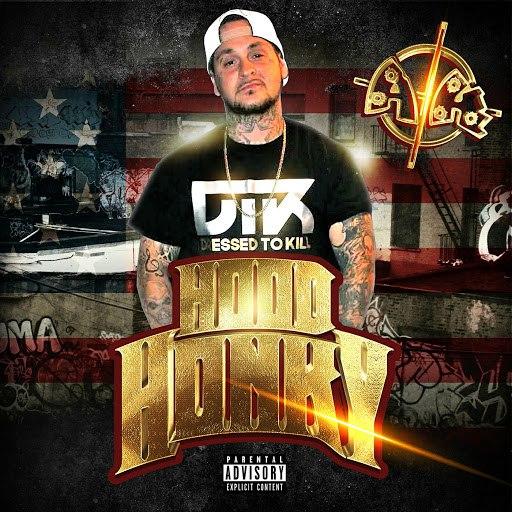 ak альбом Hood Honky