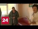 В забайкальском поселке уборщица лечила больных вместо врача - Россия 24