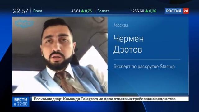 Новости на Россия 24 • Порноактриса Алина Ерёменко обещает групповой секс футбольной сборной России
