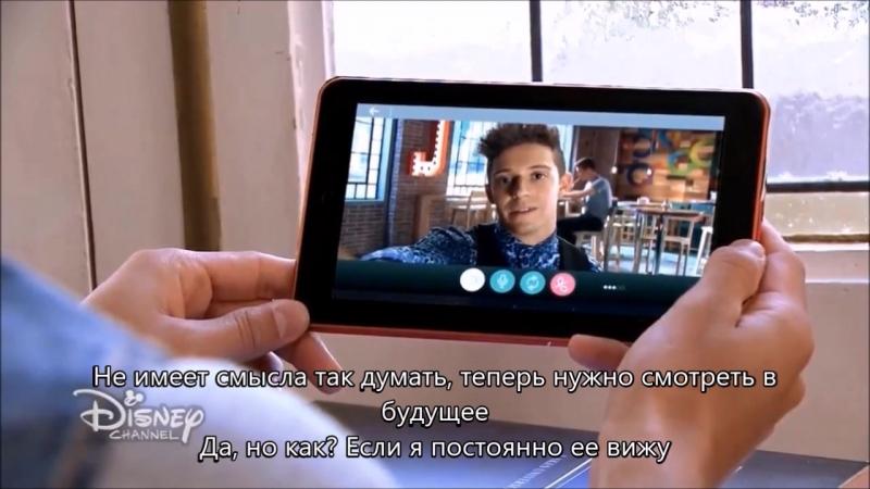Soy Luna 3 - Перевод разговора Маттео и Гастона 6 серия