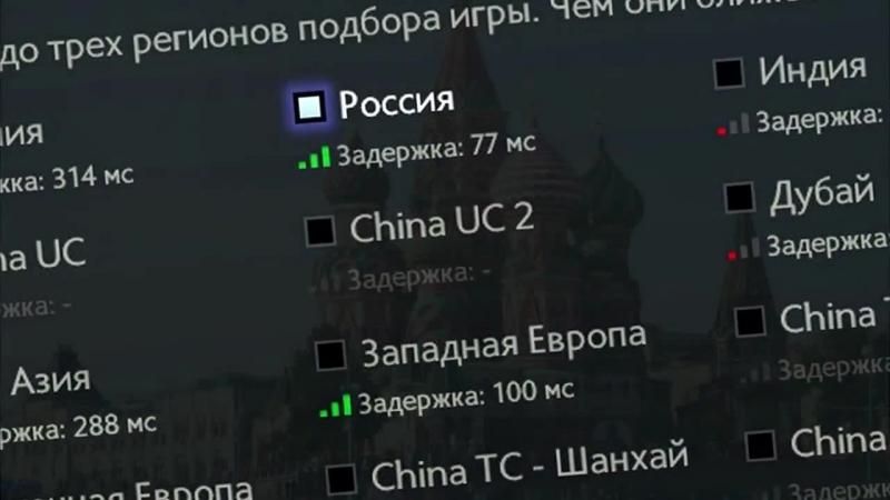Russian server