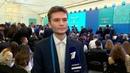 I Всероссийский молодежный форум Государственной думы открылся вМоскве Новости Первый канал