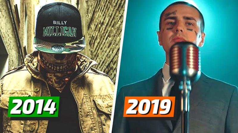 Самые Хайповые Рэп Песни Каждого Года (2014 - 2019)
