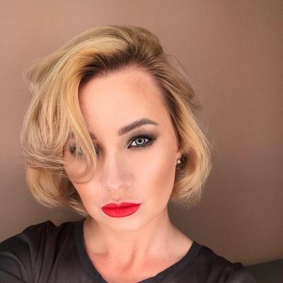 Татьяна Гераськина