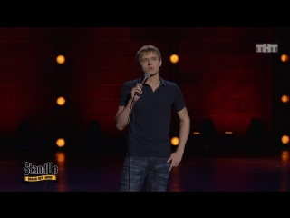 Stand Up: Ваня Усович - О Беларуси и антикафе