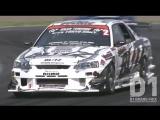D1GP 2008 Rd.3 at Suzuka Circuit 4.