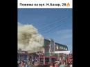 Пожежа на центральному ринку!