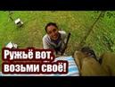 Тяжёлый труд женщин в тайге ! группа Otyken