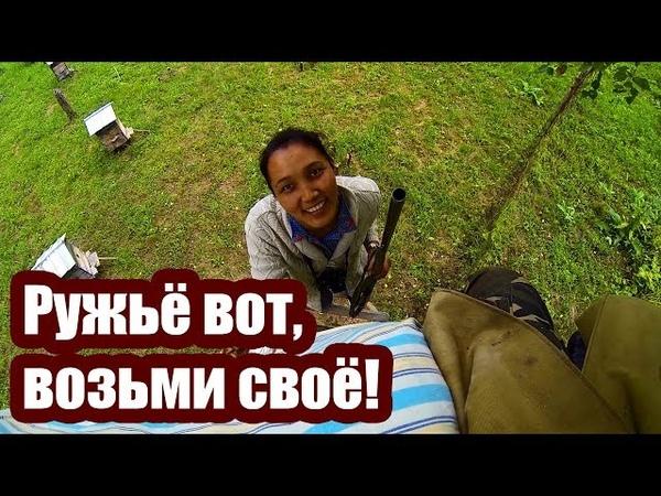 Тяжёлый труд женщин в тайге группа Otyken