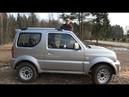 20 лет Suzuki Jimny Вся правда о самом маленьком профессиональном внедорожнике