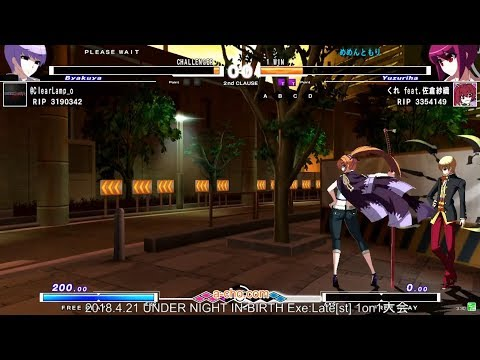 A-cho UNDER NIGHT IN-BIRTH Exe:Late[st] 1on1大会(2018.4.21)