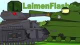 Мультики про танки RATTE vs Leviathan. LaimenFlash #worldoftanks #wot #танки httpwot-vod.ru