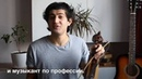 Видео обращение Мехака Торосяна