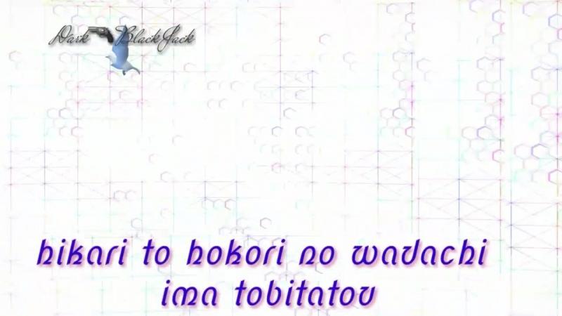 Gakusen Toshi Asterisk ed 2
