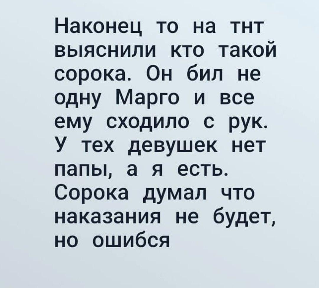 https://pp.userapi.com/c845321/v845321461/13e16c/wC0t-eetgtk.jpg