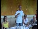 Встреча одноклассников 20.08.2008 Часть 2