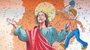 Десять Казней Египта. Правда о Жабах и Мошках Моисея.
