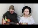 «Северное сияние» Иван Дорн cover by GU acoustic