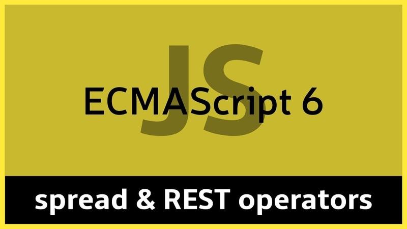 ES6 3 Операторы разворота и сворачивания (Spread REST operators)