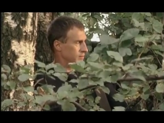 Псевдоним, Албанец. 1 сезон, 4 серия