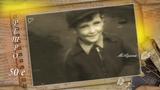 Ретро 50 е - Марино Марини Marino Marini - Мальчишка (клип)