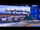 ВОЗДУШНЫЕ Охотники гоняют подлодки НАТО в Средиземке !!!