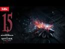 📺 The Witcher 3 - Wild Hunt - ПРЕДСТАВЛЕНИЕ - Прохождения № 15 🐺