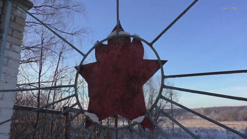 ☢️ Урочище Паньково. Заброшенный Пионерский лагерь на месте старой усадьбы.