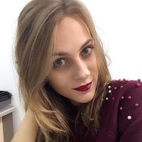Irina Gulimova фото