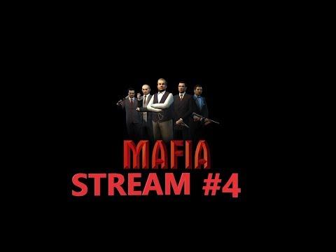 Стрим, Mafia - The City of Lost Heaven.Прохождение, Ностальгия 4 Вечерний стримчанский!