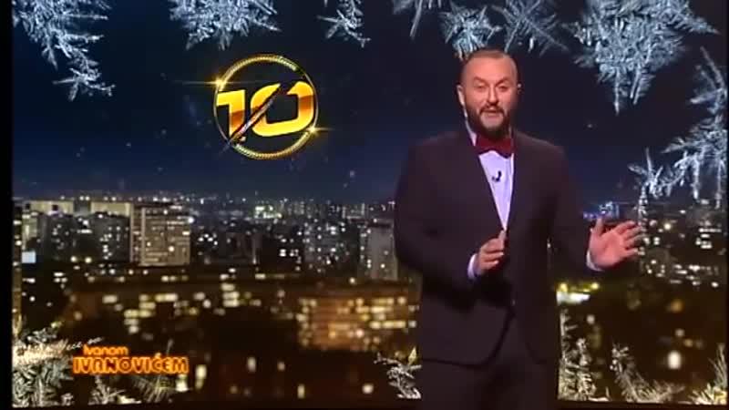 Ivan Ivanovic poslednja neemitovana epizoda